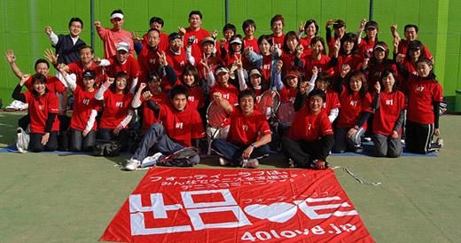 camp2007