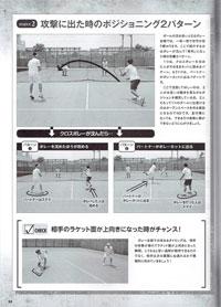 TennisClassic201501c_S