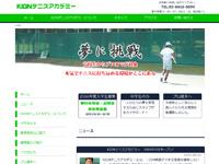 KIONテニスアカデミー