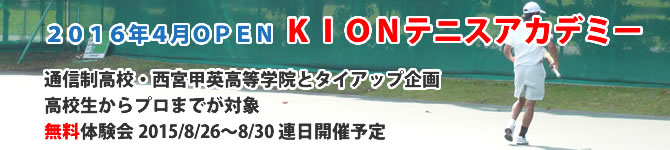banner670_150a