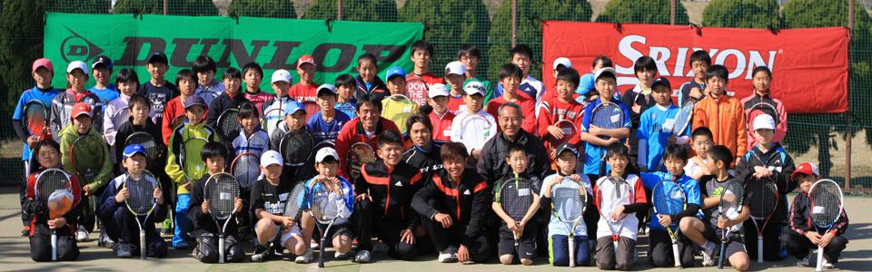 KIONチャレンジジュニアテニスキャンプ