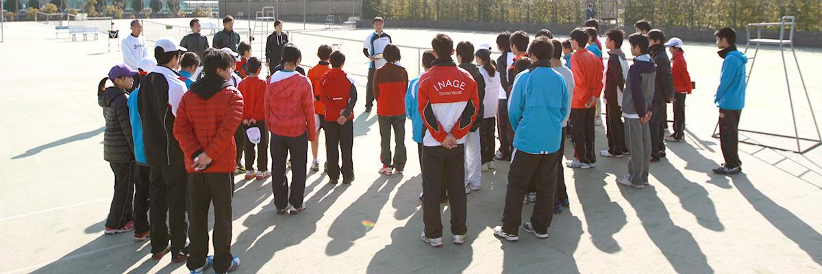 第13回 KIONチャレンジJr.テニスキャンプ